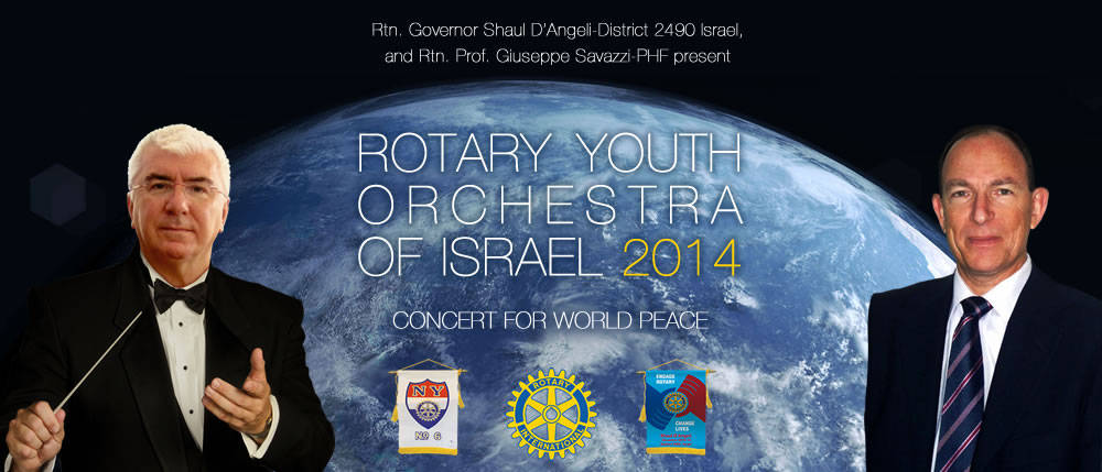 ROTARY YOUTH ORCHESTRA OF ISRAEL